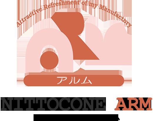 Nitto Cone Arm 株式会社 日東コーン・アルム